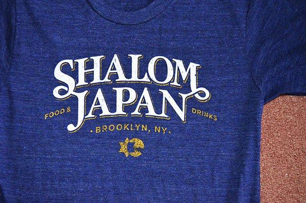 shalom japan triblend american apparel tee indigo zoom